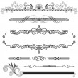 Horizontal Ornamental - Stock Vector