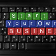 Start your own business — Stock Photo #10126592