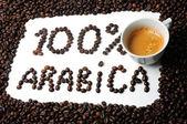 100 % arabica — Stock Photo