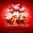 3D Valentines background with red heart - 图库矢量图片