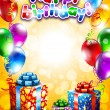 Card to birthday, with balloons and gifts - Stock Vector