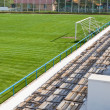Стоковое фото: Empty football stadium and tribunes