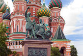 Vasily Blazhennogo s cathedral St Basil's Cathedral .Moscow.Russia. — Stock Photo