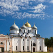 Saint Sophia cathedral in Kremlin, Great Novgorod, Russia - Stock Photo