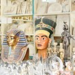 Stock Photo: Famous Egyptihistory