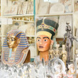 Stockfoto: Famous Egyptihistory
