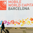 Royalty-Free Stock Photo: BARCELONA, SPAIN - February 25: The GSMA Mobile World Congress
