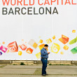 Royalty-Free Stock Photo: BARCELONA, SPAIN - February 25: The GSMA Mobile World Congress i