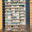 Royalty-Free Stock Photo: Apartment Block in Barcelona