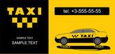 Taxicard — Stock Vector