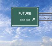 Znak drogowy do przyszłości — Zdjęcie stockowe
