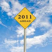 Happy 2011 — Stock Photo