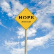Royalty-Free Stock Photo: Road sign to hope