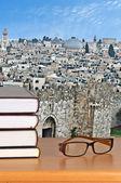 Jerozolima — Zdjęcie stockowe