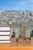Jeruzalém — Stock fotografie