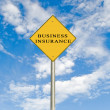 Stock Photo: Road sign to bussines insurance