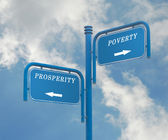 Road sign toprosperity and poverty — Stock Photo