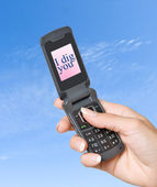 "Mobile phone with ""I dig you"" writen on screen — Стоковое фото"