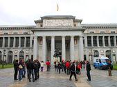 Museum Prado — 图库照片
