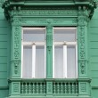 Stock Photo: Green old window