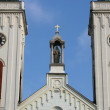 Stock Photo: Carmelite church