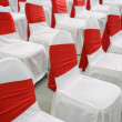 Stock Photo: Event chairs