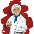 Chef with a blank plate — Stock Vector