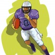 Royalty-Free Stock Vector Image: The player in college football with the ball