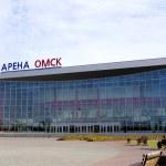 Постер, плакат: Sports complex Arena Omsk Russia