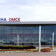 Постер, плакат: The ice palace Arena Omsk Russia