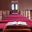 ������, ������: Bible lying on a pillow
