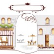 Series of old streets with cafes in sketches — Imagen vectorial