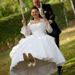 Foto Stock: Young wedding couple