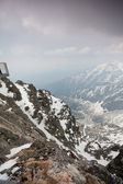 High Tatras — Stock Photo