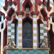 Casa Vicens by Gaudi - Stock Photo