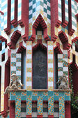 Casa Vicens by Gaudi — Stock Photo