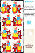 Gifts and teddy bear match mirrored images picture riddle — Stock Vector