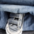 Man&#039;s shoes and jeans - Stock Photo