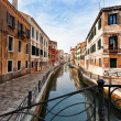 Venice. Venetian canal. - Stock Photo