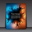 Royalty-Free Stock Vectorafbeeldingen: Editable Party Vector Flyer Template