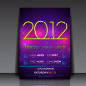 2012 New Year Vector Flyer Template — Stock Vector