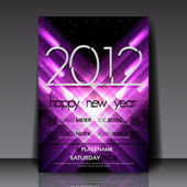 New Year Vector Flyer Template — Stock Vector