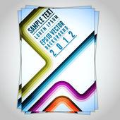 Retro Summer Party Flyer Design — Stock Vector