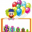 Happy Clown — Stock Vector #8703084