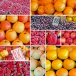 Fruits collage 1 — Stock Photo
