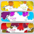 Set of three colorful banners. Designed in the same style — Stock Vector #10629015