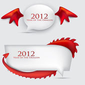 Bubbles for speech. 2012 year of Dragon. — Stock Vector