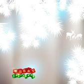 Hermoso fondo de navidad con lugar para texto. — Vector de stock