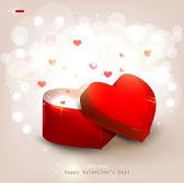Otwarte serce prezent obecny. ilustracja wektorowa — Wektor stockowy