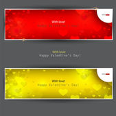 Set of banners with hearts. Valentine's Day. Vector background — Stock Vector